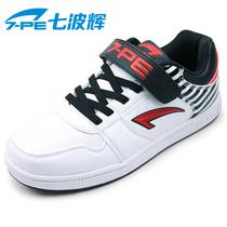 七波辉正品 2013早秋新品 时尚童鞋 男女童鞋休闲 白色板鞋 包邮 价格:121.00