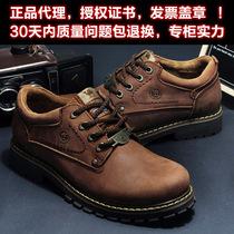骆驼正品2013新款秋季大头男鞋 韩版工装潮鞋真皮休闲皮鞋子大码 价格:224.00