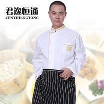 CS686厨师服长袖双排扣 厨师服装长袖 饭店餐厅厨师工作服秋冬装 价格:15.00