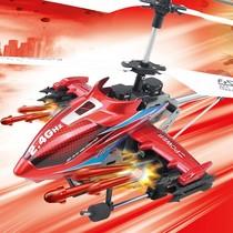 包邮迪飞达正品遥控直升机遥控飞机遥控战斗机发射子弹儿童玩具 价格:179.00