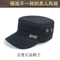 jeep专柜正品代购帽子男士平顶帽军帽秋冬韩版潮纯棉鸭舌帽遮阳帽 价格:110.00