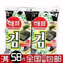 韩国进口海飘海苔 海牌紫菜20g 儿童即食烤紫菜抗辐射2g*10(70) 价格:7.90