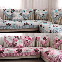 超级防滑 时尚皮沙发巾靠背飘窗垫子沙发套沙发罩沙发垫布艺坐垫 价格:16.80