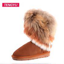 腾宇 中筒雪地靴超大狐狸毛兔毛女靴真皮牛皮休闲流苏棉靴子正品 价格:285.00