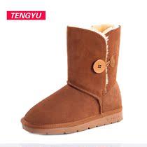 腾宇 正品5803木扣雪地靴真皮牛皮中筒靴秋冬保暖防滑平跟女靴子 价格:140.00