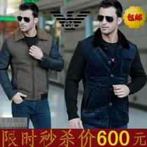 阿玛尼男装男士专柜正品开衫卫衣 品牌时尚休闲秋冬男款外套 价格:1280.00