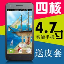 天时达四核智能手机安卓4.2系统双核双卡双待超薄4.7寸大屏手机 价格:398.00