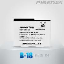 品胜手机电池 步步高B-18(i308)|BBK I308 B-18手机电池 价格:48.00
