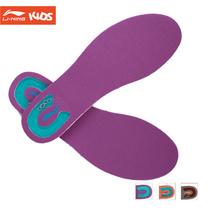 李宁童鞋/LI-NING KIDS功能性鞋垫斩刀型减震科技多色多码AXZH005 价格:15.00