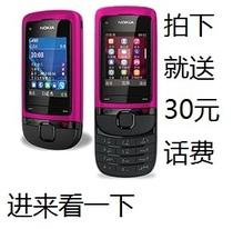 包邮Nokia/诺基亚 c2-05正品 音乐行货滑盖  送机器人带联保发票 价格:360.00