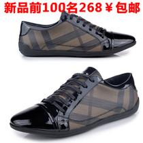 新款巴宝莉男鞋 韩版 潮流板鞋子情侣休闲鞋 男 潮男英伦皮鞋真皮 价格:268.00