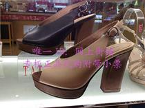 专柜正品代购Tata他她2013夏新款2UW06D高跟粗跟鱼嘴防水台女凉鞋 价格:416.00