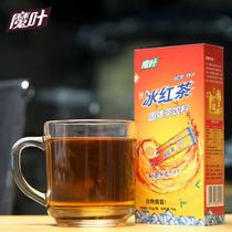 魔叶冰红茶 精选统一柠檬红茶叶片冲调粉茶饮料冲泡品 价格:9.80