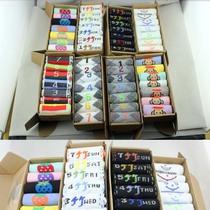 星期袜子7日袜男女士大嘴猴 纯棉船袜短款卡通袜礼盒装情侣款批发 价格:8.50