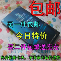 魅族 M8 SE RE M8se M8re 8G 16G高容量大容量电池 2060毫安+座充 价格:26.00