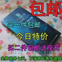 多普达HTC T8697 G2 S710e HD3高容量大容量电池 2400毫安+座充 价格:20.00