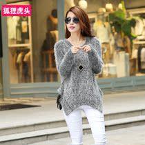 包邮2013秋装新款韩版简约女装宽松修身马海毛针织衫套头毛衣外套 价格:99.00