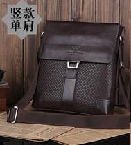 2013新款潮韩版男士单肩包 斜挂包 男士商务包 休闲包包 价格:88.20