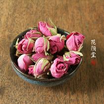 花颜堂 法兰西玫瑰花茶 正宗特级法国进口粉玫瑰花草茶 新花到货 价格:32.00