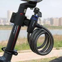 包邮通用自行车锁 正品tonyon圈圈山地车锁 骑行配件装备 带锁架 价格:17.60