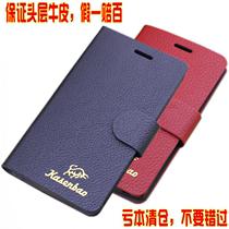长虹 W8手机套 长虹 W8手机壳 长虹 W8保护套 真皮皮套 价格:58.00