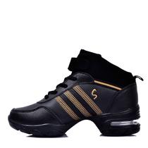 品舞 跳舞鞋舞蹈鞋 女软底增高牛皮爵士广场现代舞跑步健身休闲鞋 价格:99.00