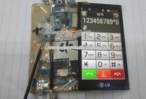 LG GD880显示屏 GD880MINI手机屏 GD880液晶屏 带触摸总成 原装 价格:30.00