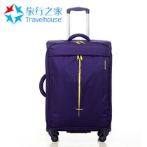 旅行之家 超轻新品 拉杆箱 旅行箱包 行李箱子 出国旅游万向轮 价格:478.00