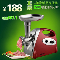 依家YEEKAI MGB-120绞肉机家用电动碎肉馅机 灌香肠 多功能 包邮 价格:188.00