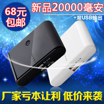 谷歌 i9250 Nexus 5 i9020 G7移动电源 充电宝 价格:68.00