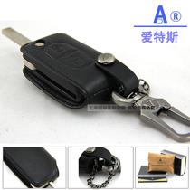 真皮 标致307钥匙包 雪铁龙世嘉钥匙套进口308 c3毕加索 防掉款式 价格:56.00