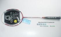 正品 雅拍apacs 羽毛球拍 纳米系列羽毛球拍 4U偏轻 ES108 价格:258.00