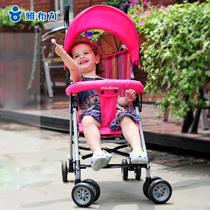 你我他婴儿推车伞车 加棉垫冬夏两用手推车减震 全蓬折叠超轻便 价格:179.00