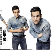 独家LEE 2013新款正品 彭于晏上身男士水洗牛仔衬衫 L11016252780 价格:218.00