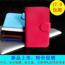 明泰阿拉丁 天语W688 酷派5880皮套手机保护套/壳手机套手机壳 价格:17.90