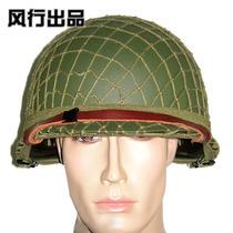 空降版《兄弟连》完美复刻版二战美军M1钢盔 战术头盔 野战头盔 价格:115.00