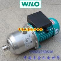 《威乐专卖》德国威乐MHI-804DM水泵WILO不锈钢增压泵循环泵直销 价格:3180.00