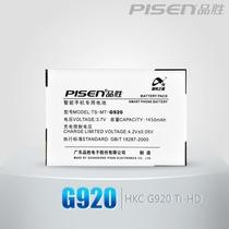 品胜 手机电池 HKC G920| TI-HD G908 G908E G920手机电池 价格:38.00