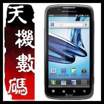 Motorola/摩托罗拉 ME865/MB865质保2年 送移动电源 现货包邮 价格:560.00