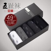 【5双包邮装】纯棉男士五指袜 全棉分趾袜 春夏薄款 正品五趾袜子 价格:49.00