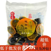 旺伯家迷你龟苓膏蜂蜜味 夏日解暑美食美容养颜 价格:10.80
