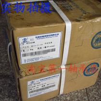 [皇冠店]瓦房店轴承�I高精度 7320ACM/P5 D46320H ZWZ 水轮机专用 价格:612.36