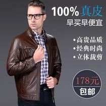 2013新款 真皮皮衣 皮夹克外套 单皮衣 中年男士立领休闲皮衣 价格:178.08