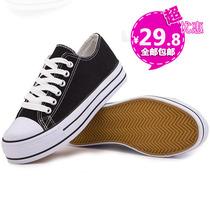 韩版潮流经典纯色低帮百搭帆布鞋厚底松糕鞋休闲女单鞋潮鞋学生鞋 价格:29.80