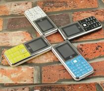 贝尔丰BF320 直板双卡双待超长待机王老年手机学生女士老人机备用 价格:79.00