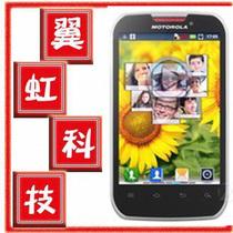 Motorola/摩托罗拉 xt553 3G 双模双待 3G智能手机 正品行货安卓 价格:820.00