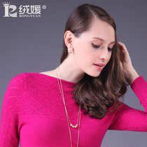 2013秋新款 女士一字领镂空羊绒衫 修身打底针织毛衫薄毛衣包邮 价格:199.00