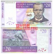 【非洲】马拉维20 Kwacha纸钞 纸币 外国纸币 外币 价格:5.00