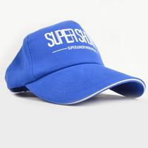 星天地 sj/superjunior 五巡 帽子 太阳帽 鸭舌帽 棒球帽 BQM045 价格:18.00