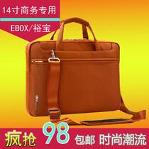 14寸超级本电脑包男女士 联想/华硕/戴尔DELL笔记本包手提 韩版潮 价格:98.00